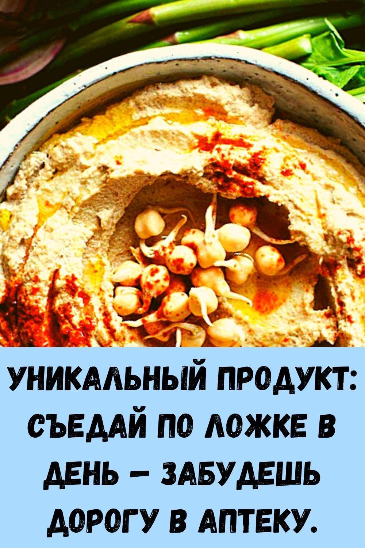 unikalnyy-produkt_-seday-po-lozhke-v-den-zabudesh-dorogu-v-apteku