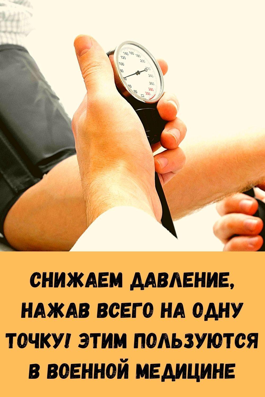 uprazhneniya-dlya-zaryadki-v-posteli-2-2