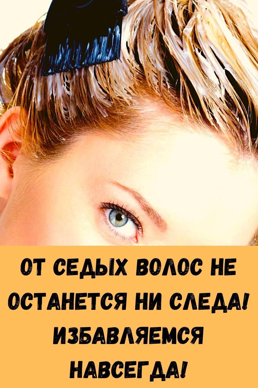 uprazhneniya-dlya-zaryadki-v-posteli-4