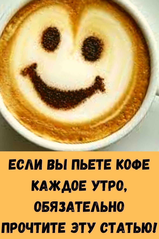 uprazhneniya-dlya-zaryadki-v-posteli-6