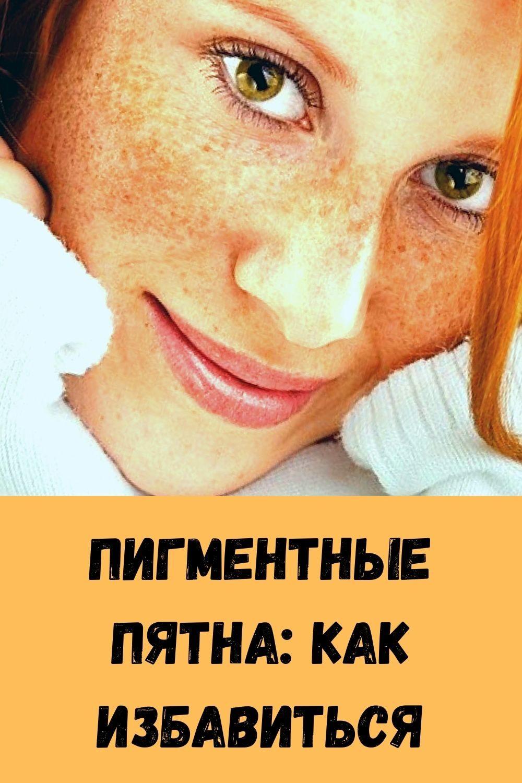 uprazhneniya-dlya-zaryadki-v-posteli-7