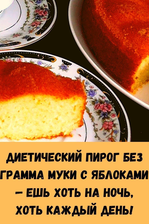 uprazhneniya-dlya-zaryadki-v-posteli-8
