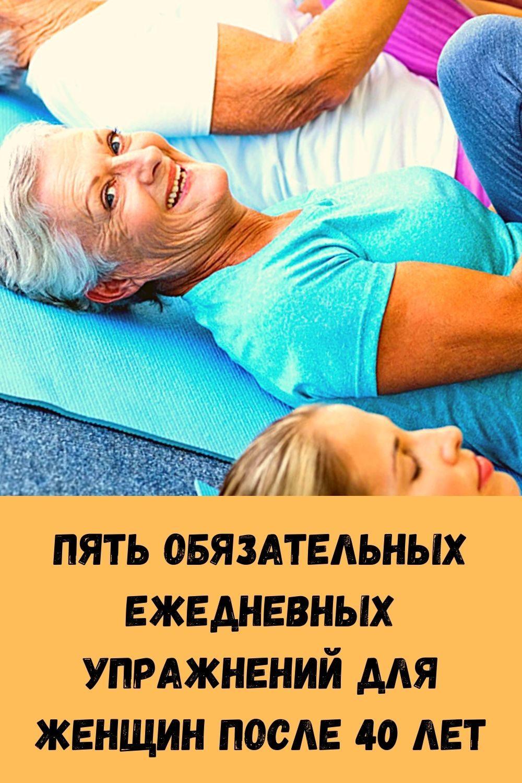 uprazhneniya-dlya-zaryadki-v-posteli-9