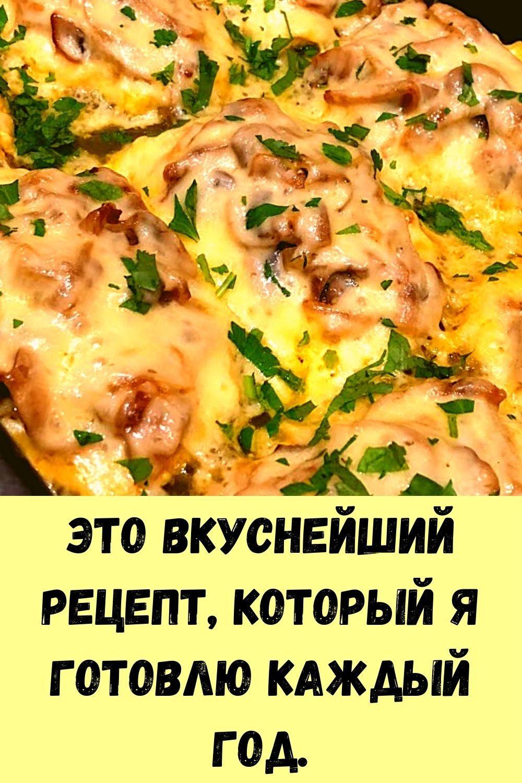 uznayte-kak-legko-i-bez-problem-otbelit-byustgalter-i-lyubuyu-beluyu-odezhdu-11