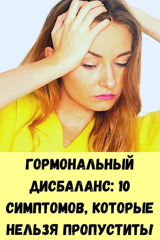 uznayte-kak-legko-i-bez-problem-otbelit-byustgalter-i-lyubuyu-beluyu-odezhdu-12