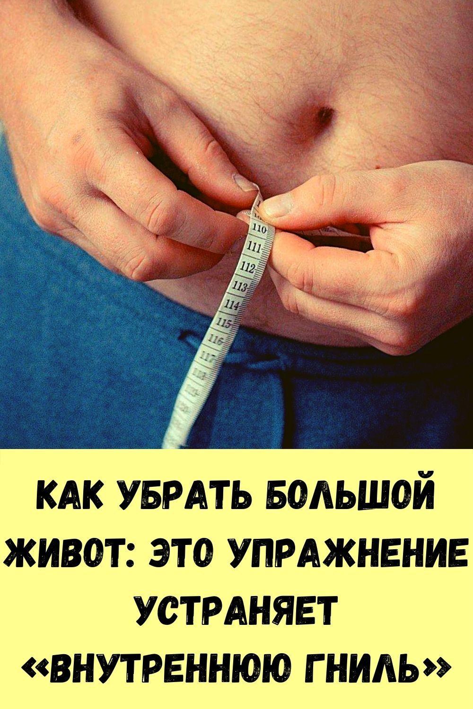 uznayte-kak-legko-i-bez-problem-otbelit-byustgalter-i-lyubuyu-beluyu-odezhdu-15
