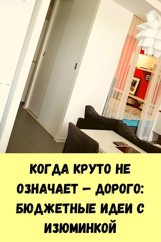 uznayte-kak-legko-i-bez-problem-otbelit-byustgalter-i-lyubuyu-beluyu-odezhdu-16