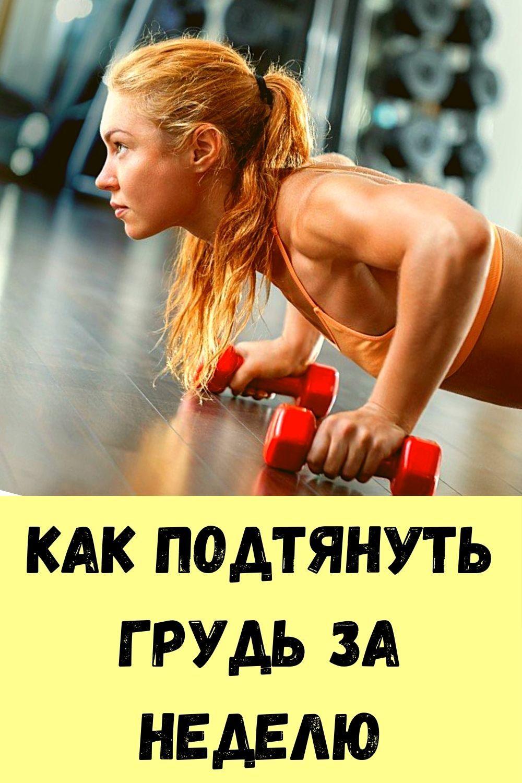 uznayte-kak-legko-i-bez-problem-otbelit-byustgalter-i-lyubuyu-beluyu-odezhdu-18
