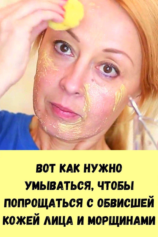 uznayte-kak-legko-i-bez-problem-otbelit-byustgalter-i-lyubuyu-beluyu-odezhdu-2-2