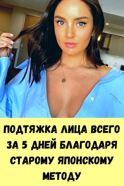 uznayte-kak-legko-i-bez-problem-otbelit-byustgalter-i-lyubuyu-beluyu-odezhdu-3