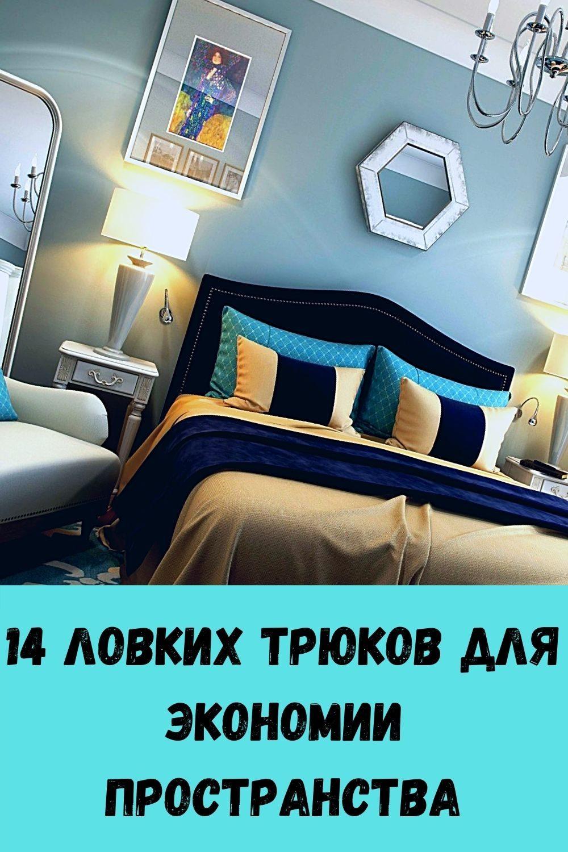 vashi-volosy-budut-tolstymi-krepkimi-i-blestyaschimi-esli-primenyat-eti-5-moschnyh-sredstv-100-uzhe-posle-3-5-primeneniy-1