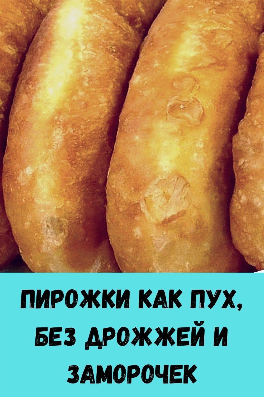 vashi-volosy-budut-tolstymi-krepkimi-i-blestyaschimi-esli-primenyat-eti-5-moschnyh-sredstv-100-uzhe-posle-3-5-primeneniy-15