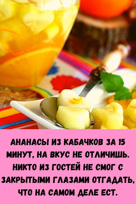 vkusnee-ogurtsov-vy-ne-eli-zimoy-skazhite-mne-spasibo-1