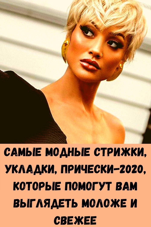 vrachi-rasskazali-o-vliyanii-myaty-na-zdorove-cheloveka-2