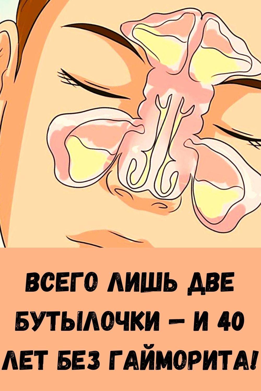 vrachi-rasskazali-o-vliyanii-myaty-na-zdorove-cheloveka-3-2