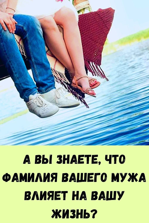 vy-budete-udivleny-tem-chto-vyydet-iz-vashego-kishechnika-eshte-etu-pischu-na-uzhin-3-dnya-11