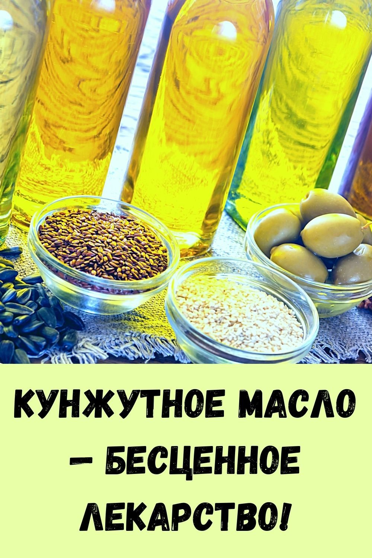 vy-budete-udivleny-tem-chto-vyydet-iz-vashego-kishechnika-eshte-etu-pischu-na-uzhin-3-dnya-14