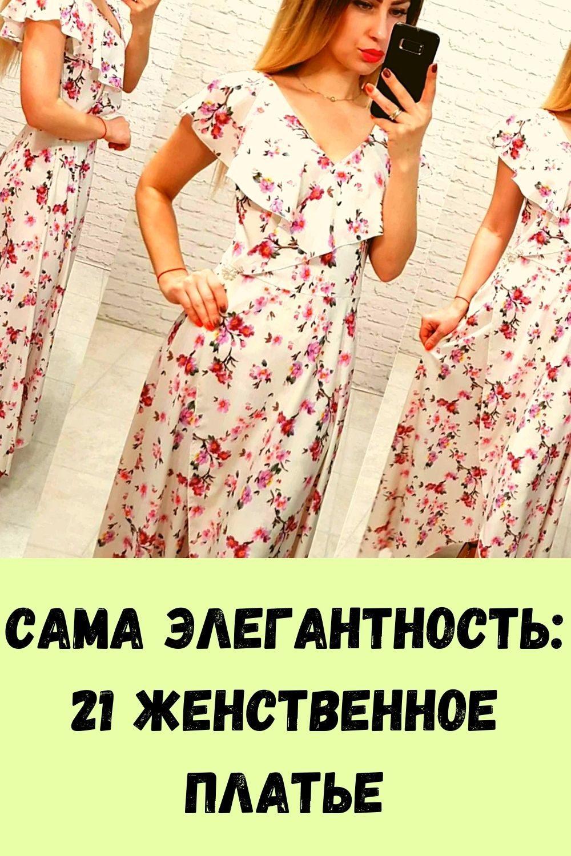 vy-budete-udivleny-tem-chto-vyydet-iz-vashego-kishechnika-eshte-etu-pischu-na-uzhin-3-dnya-15