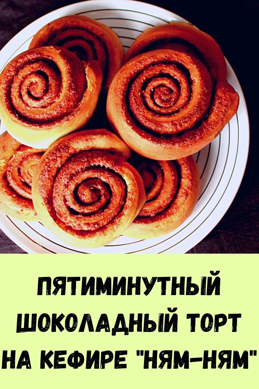vy-budete-udivleny-tem-chto-vyydet-iz-vashego-kishechnika-eshte-etu-pischu-na-uzhin-3-dnya-18