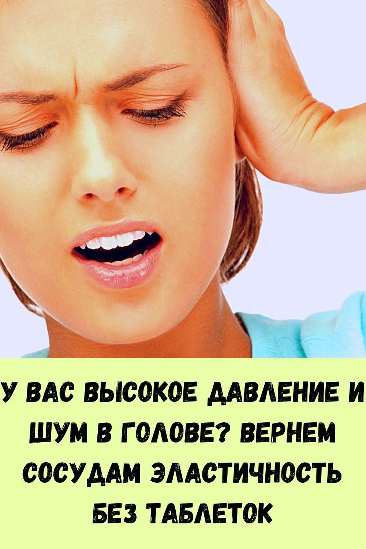 vy-budete-udivleny-tem-chto-vyydet-iz-vashego-kishechnika-eshte-etu-pischu-na-uzhin-3-dnya-7