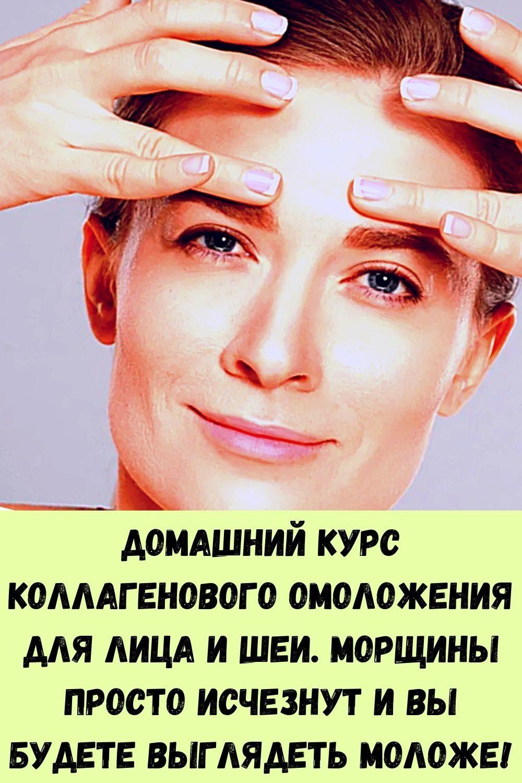 vy-budete-udivleny-tem-chto-vyydet-iz-vashego-kishechnika-eshte-etu-pischu-na-uzhin-3-dnya-8