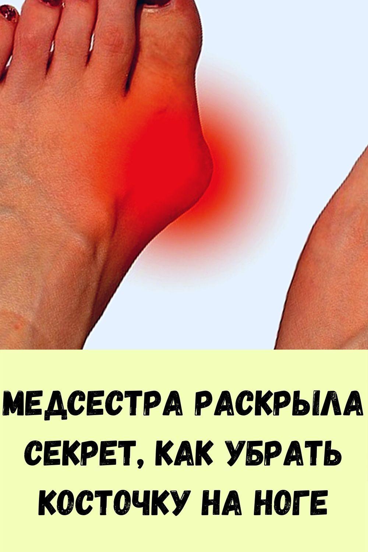 vyklyuchatel-zhirovyh-otlozheniy-10