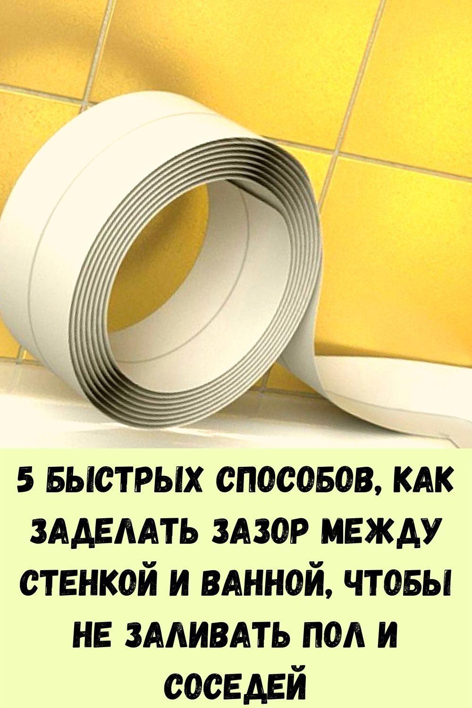 vyklyuchatel-zhirovyh-otlozheniy-13