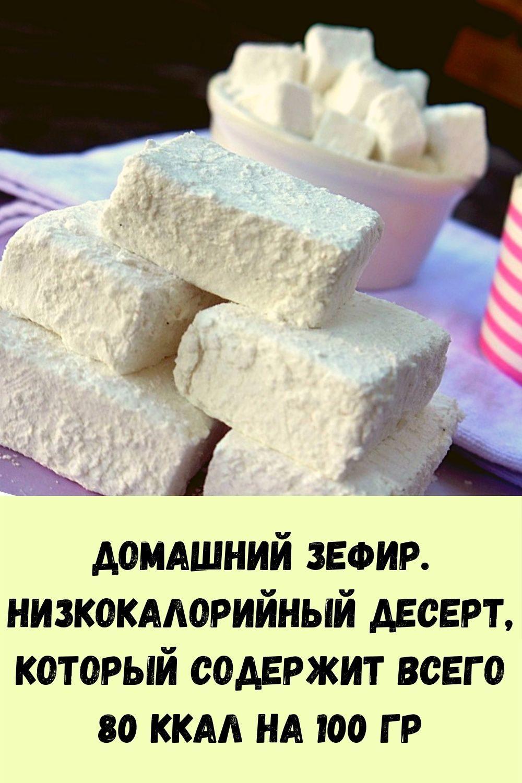 vyklyuchatel-zhirovyh-otlozheniy-16
