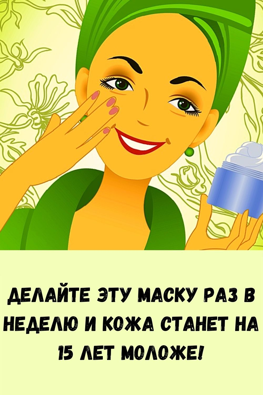 vyklyuchatel-zhirovyh-otlozheniy-17