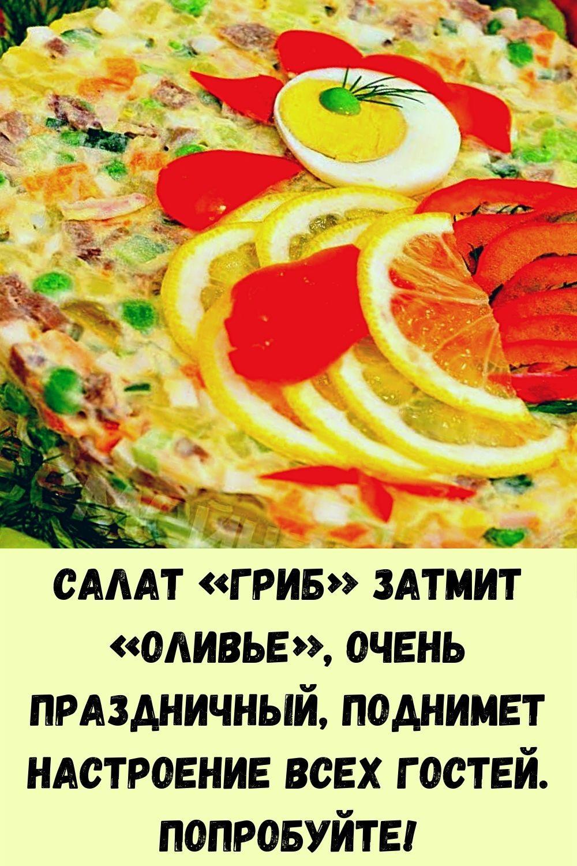 vyklyuchatel-zhirovyh-otlozheniy-4