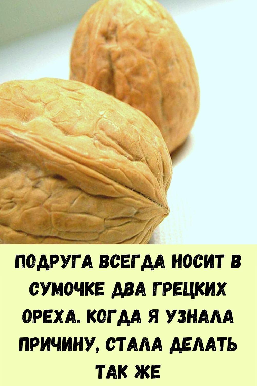 vyklyuchatel-zhirovyh-otlozheniy-6