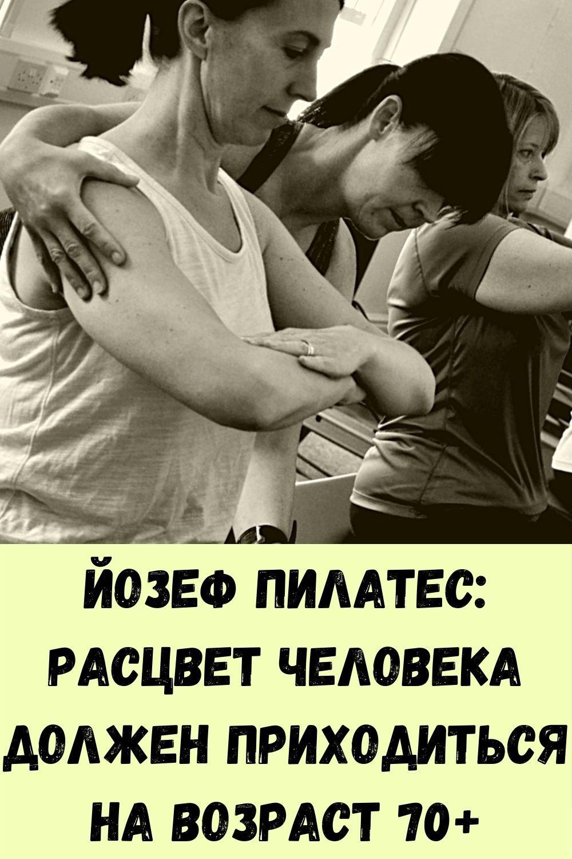 vyklyuchatel-zhirovyh-otlozheniy-8