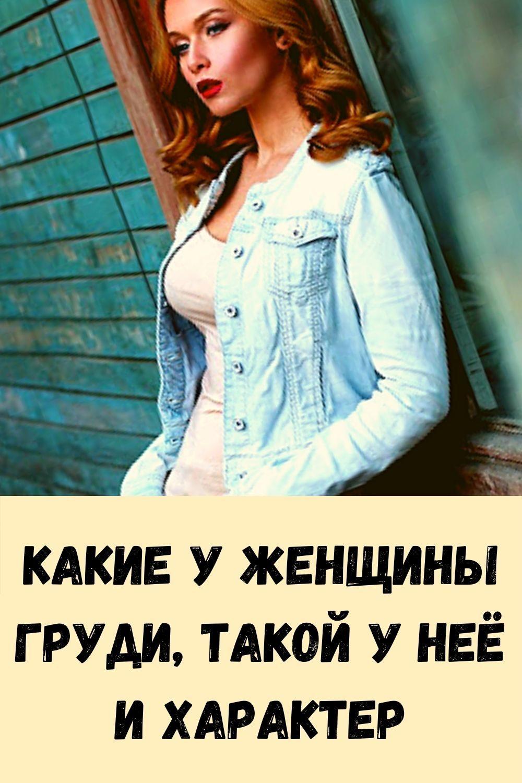 yaponskaya-mudrost_-frazy-smysl-kotoryh-stanovitsya-ponyaten-tolko-s-vozrastom-11