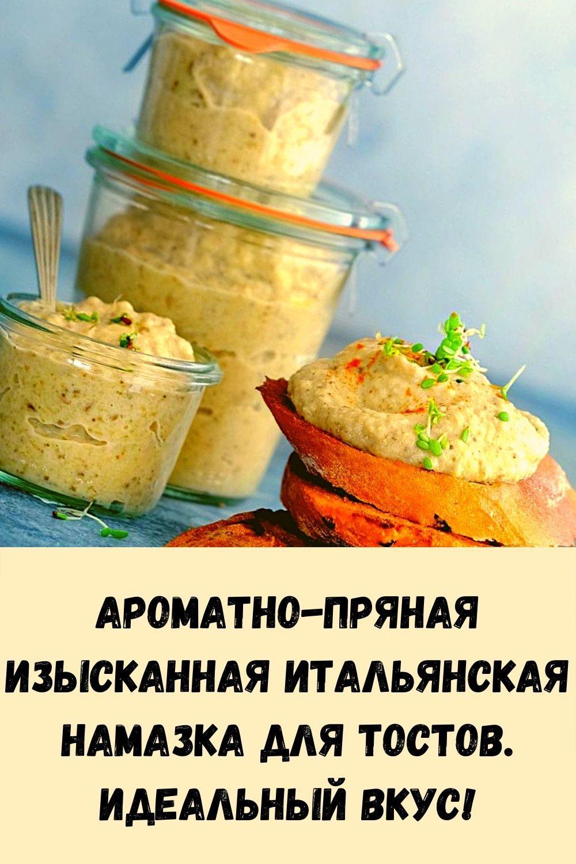 yaponskaya-mudrost_-frazy-smysl-kotoryh-stanovitsya-ponyaten-tolko-s-vozrastom-13