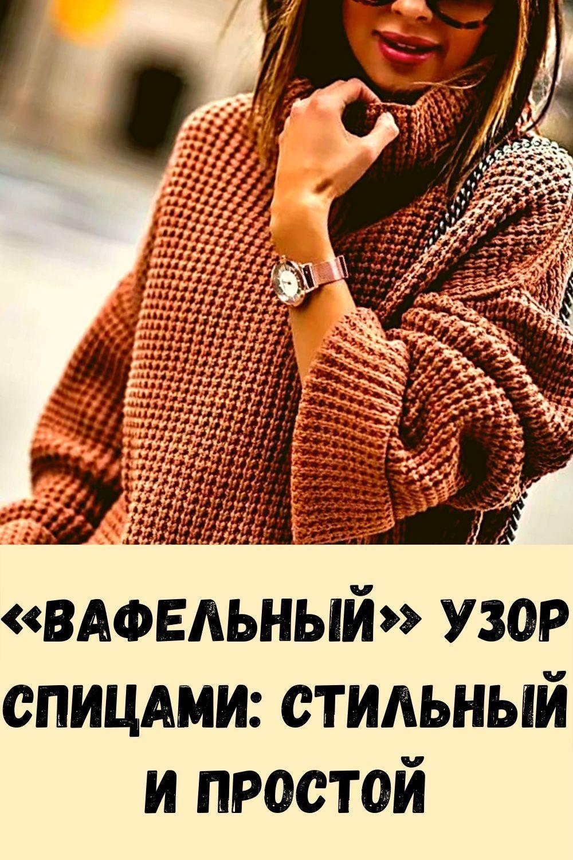yaponskaya-mudrost_-frazy-smysl-kotoryh-stanovitsya-ponyaten-tolko-s-vozrastom-19