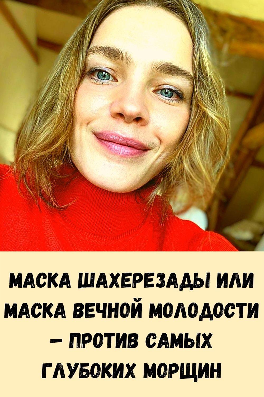 yaponskaya-mudrost_-frazy-smysl-kotoryh-stanovitsya-ponyaten-tolko-s-vozrastom-4