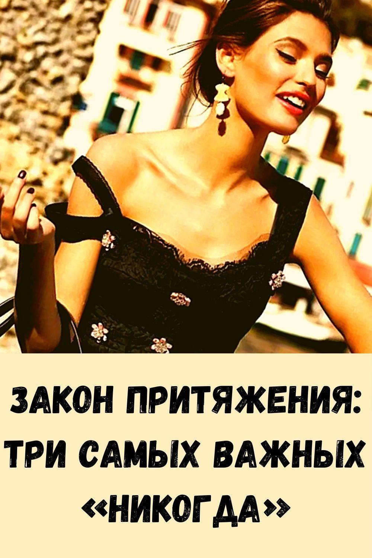 yaponskaya-mudrost_-frazy-smysl-kotoryh-stanovitsya-ponyaten-tolko-s-vozrastom-5