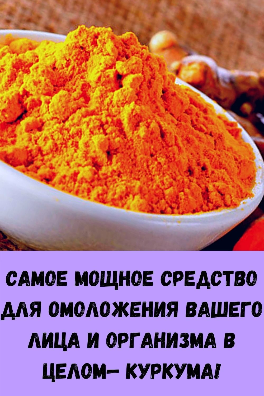 yaytso-v-den-i-na-vesy-budesh-vstavat-s-radostyu-1
