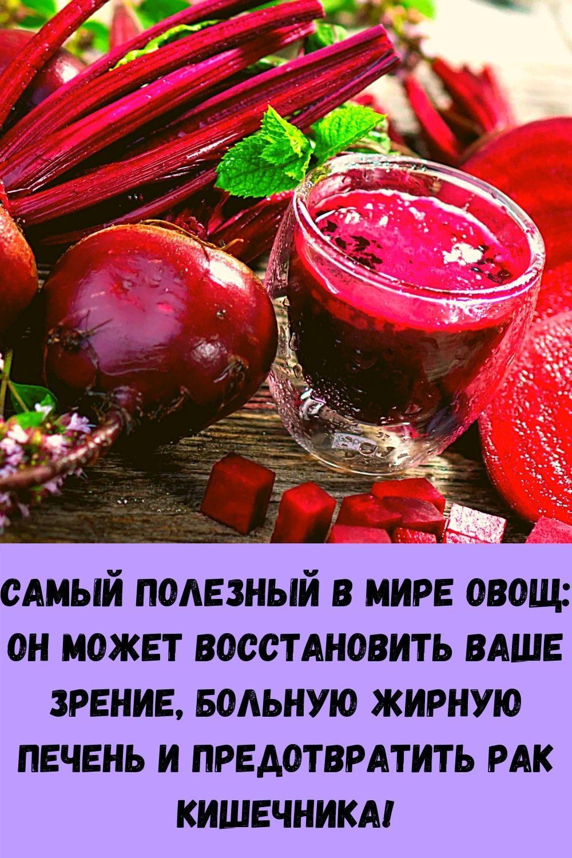 yaytso-v-den-i-na-vesy-budesh-vstavat-s-radostyu-9