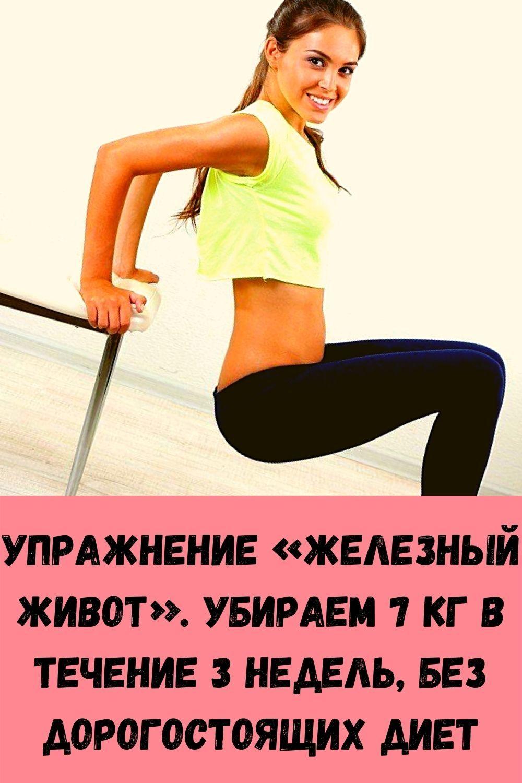znaete-li-vy-vsyu-pravdu-o-nebolshom-shrame-na-verhney-levoy-ruke-i-ego-realnom-znachenii_-16